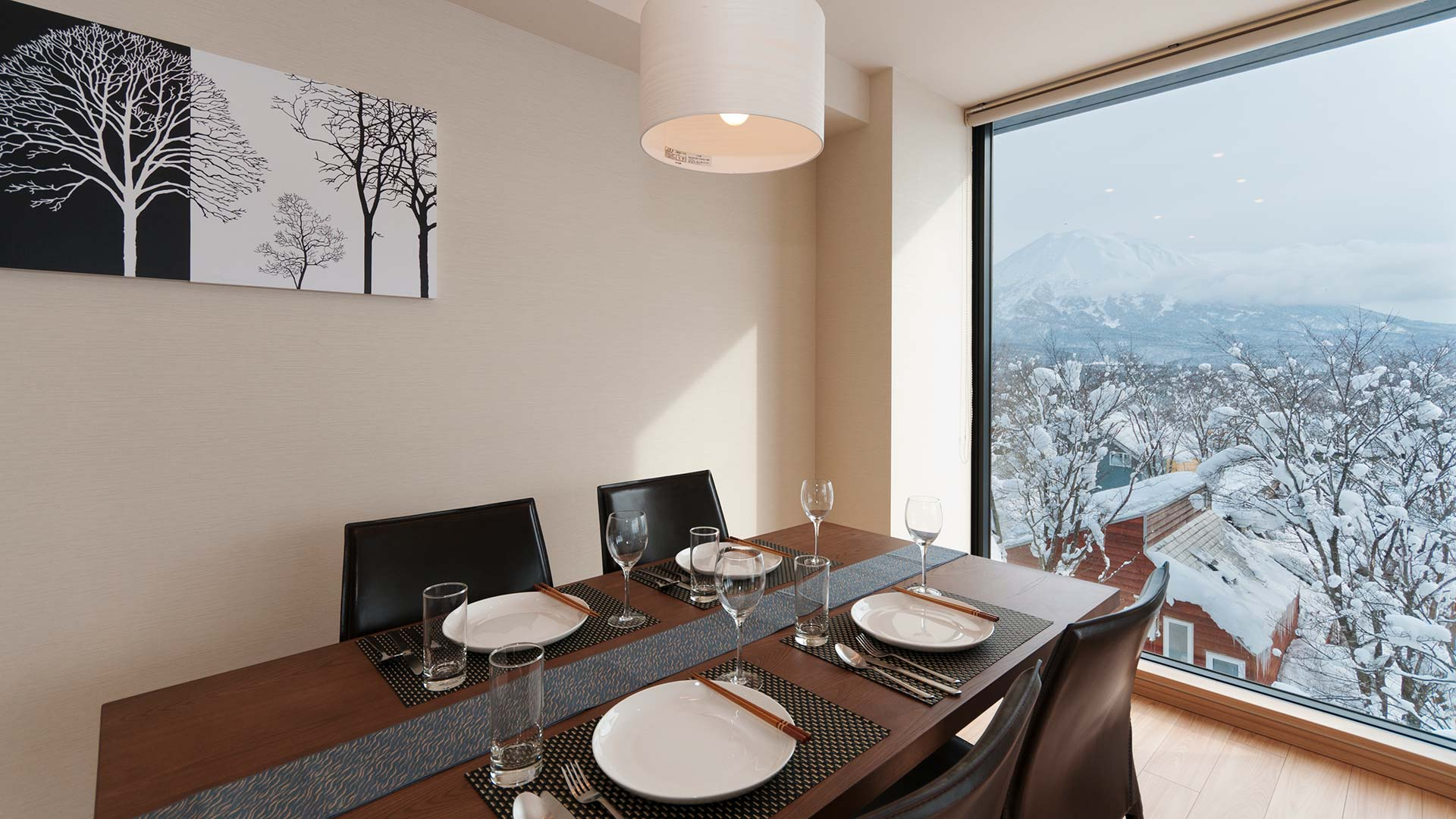 Photo of Akazora two bed room dining