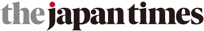 The Japan Times logo