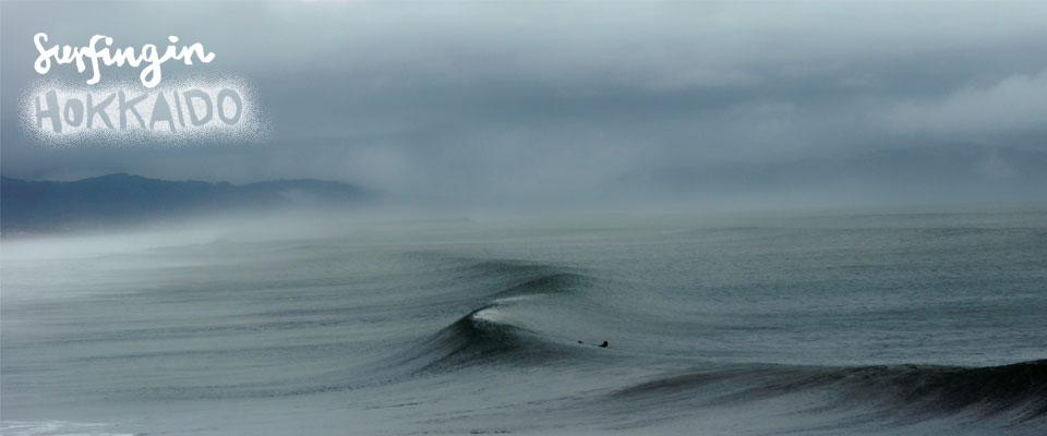 Surfing in Hokkaido