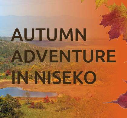 秋の冒険!紅葉をより楽しめるためのガイド