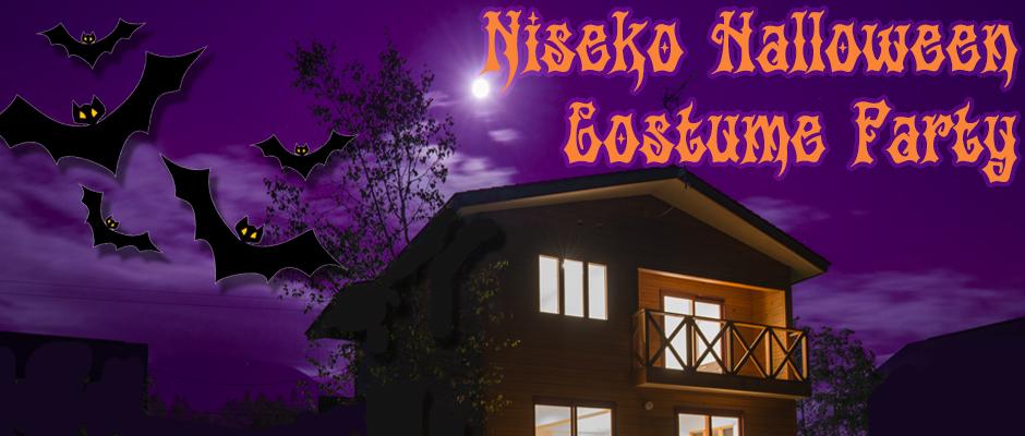 Niseko Halloween Costume Party