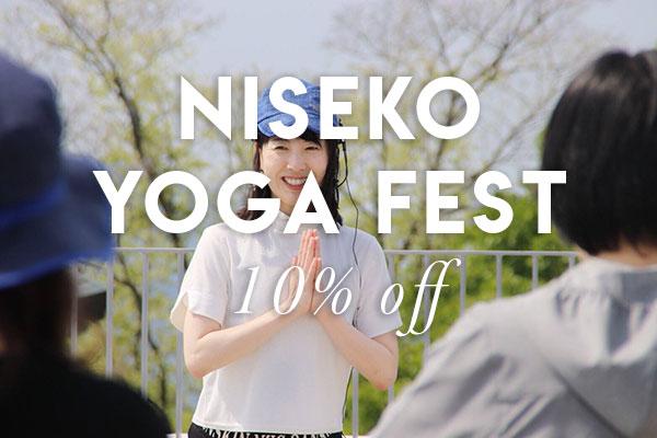 Niseko Yoga Fest