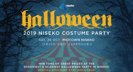 Niseko Midtown Halloween Party