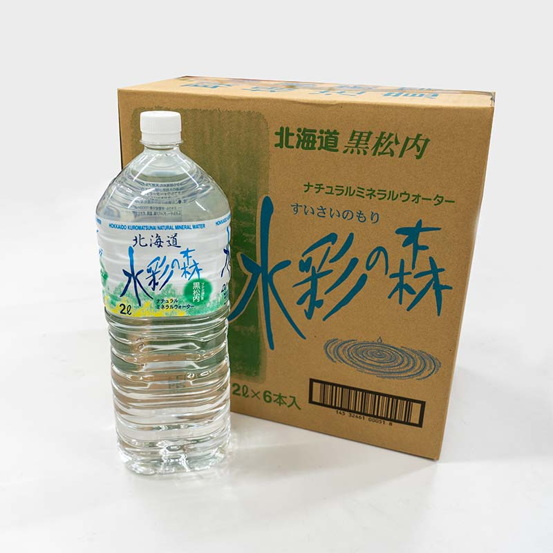 Mineral Water Set