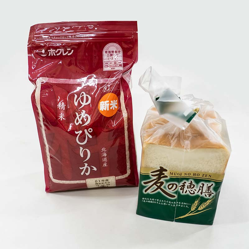 Rice and Bread Set