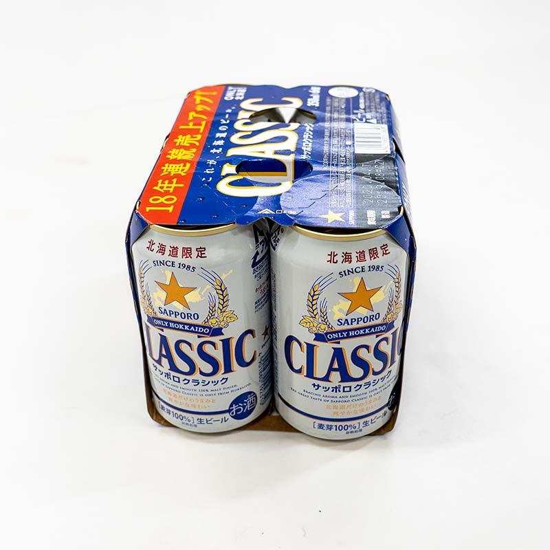 Sapporo Classic