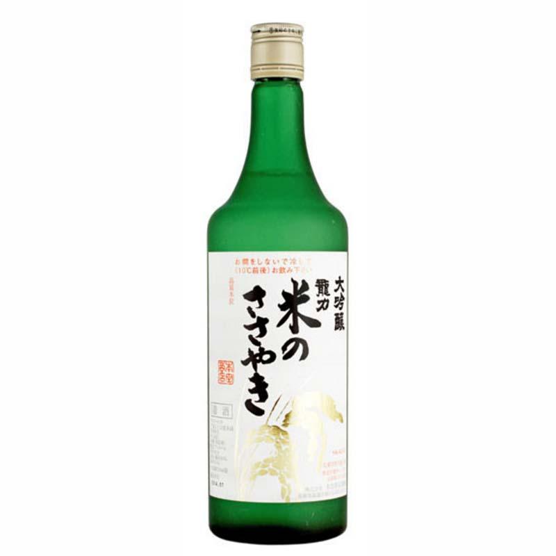 Tatsuriki Daiginjo Kome no Sasayaki