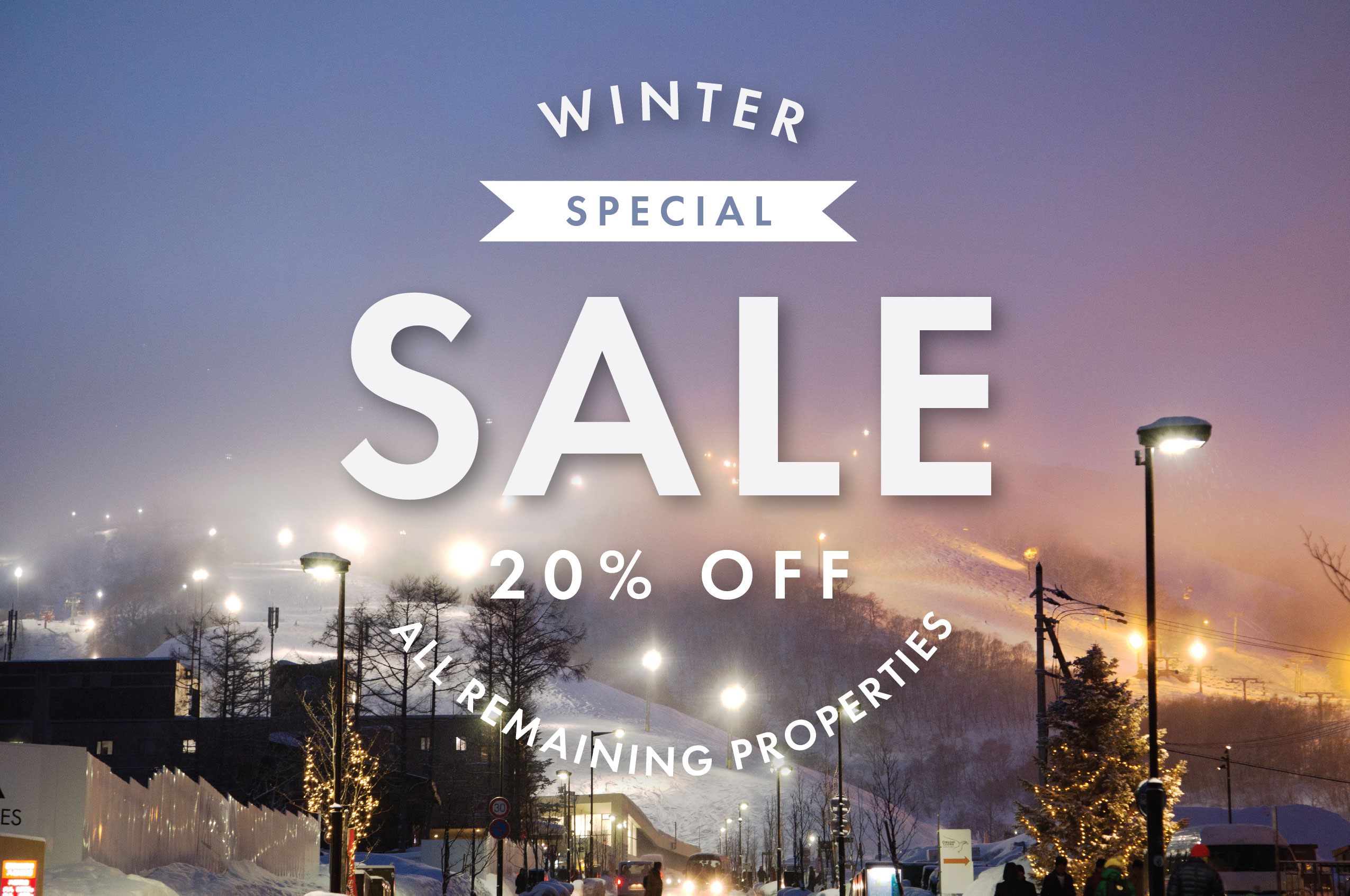 20% off for 2020