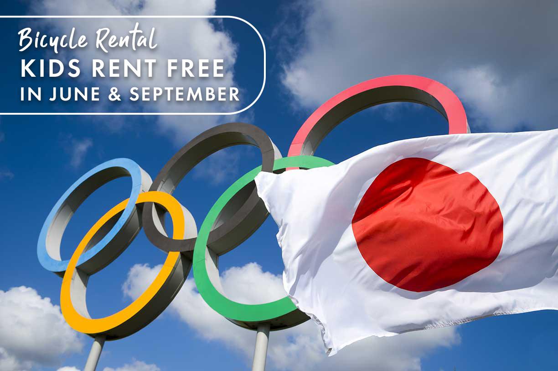 Welcome Japan Olympics 2020