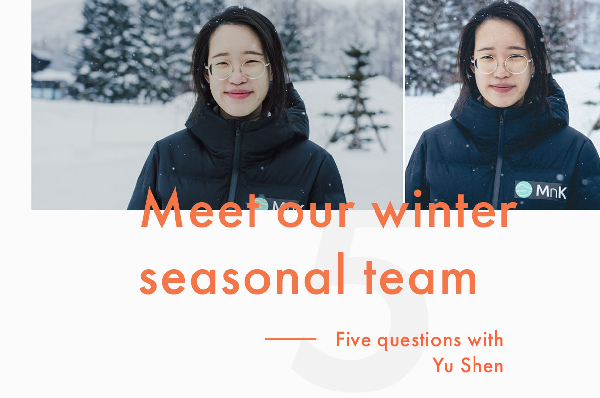 Fast 5 With Our Seasonal Team: Meet Yu Shen