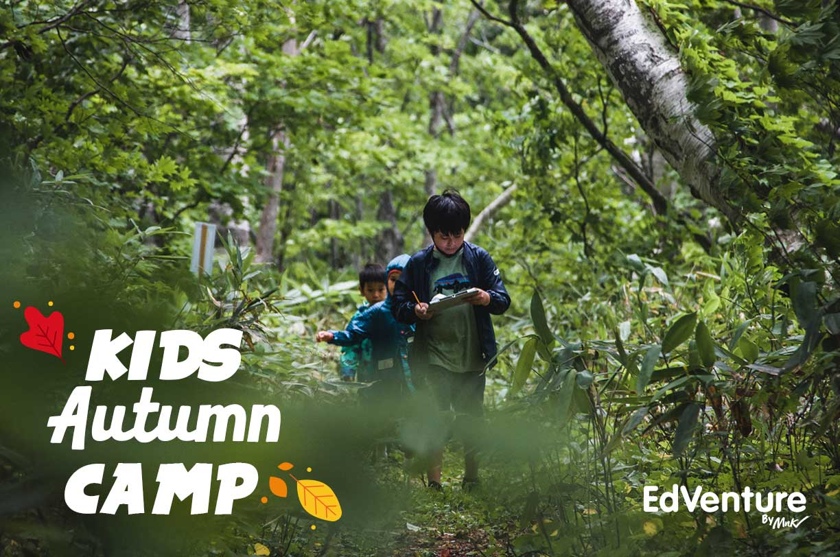 EdVenture Announce Special 2020 Kids Autumn Camp