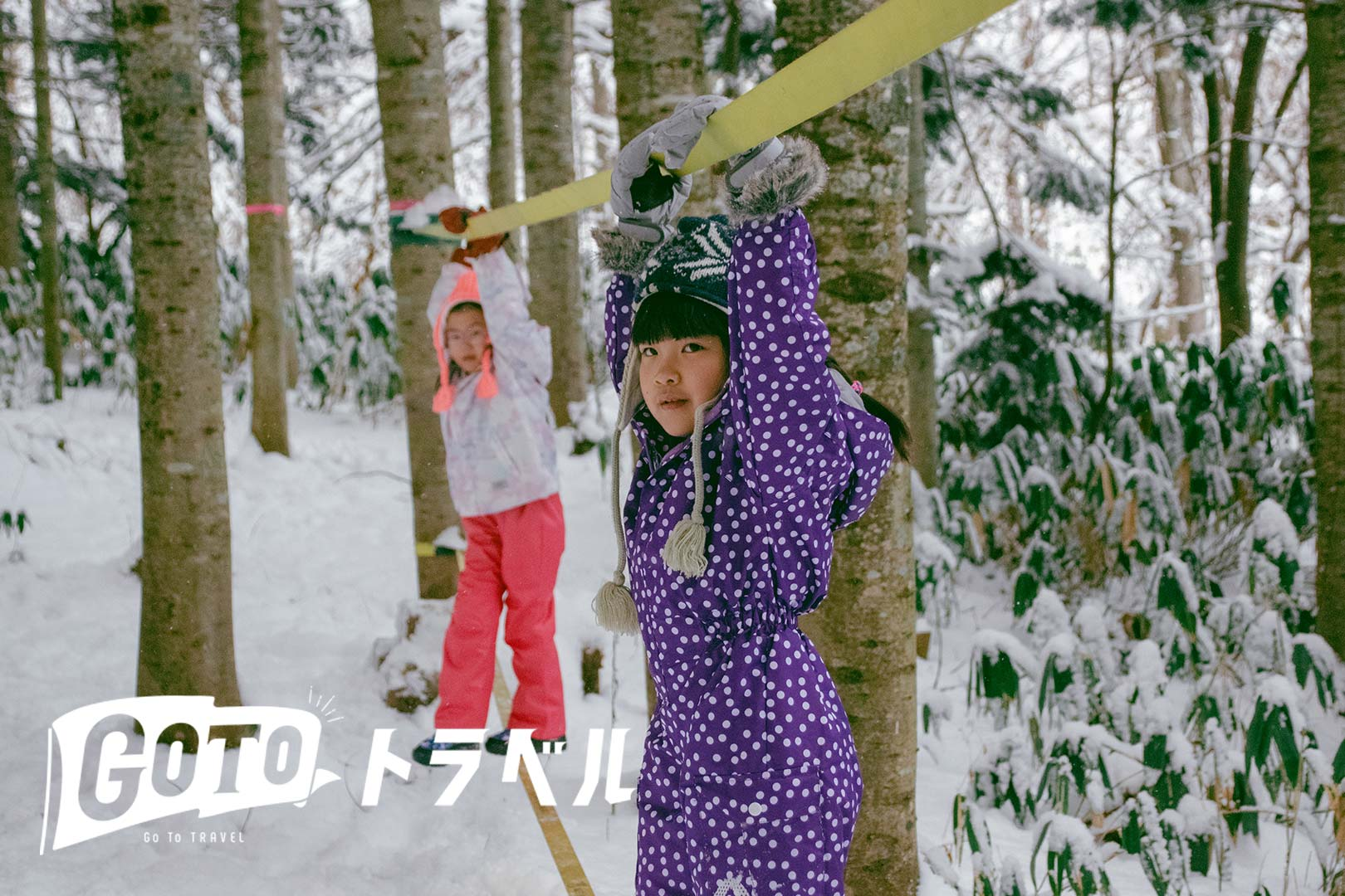 EdVenture Winter Kids' Camp + Go To Travel Campaign