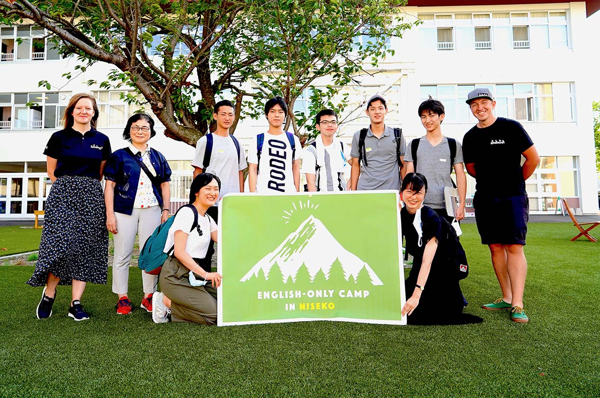 EdVenture on the Road: Hokkai Gakuen University English Education Program
