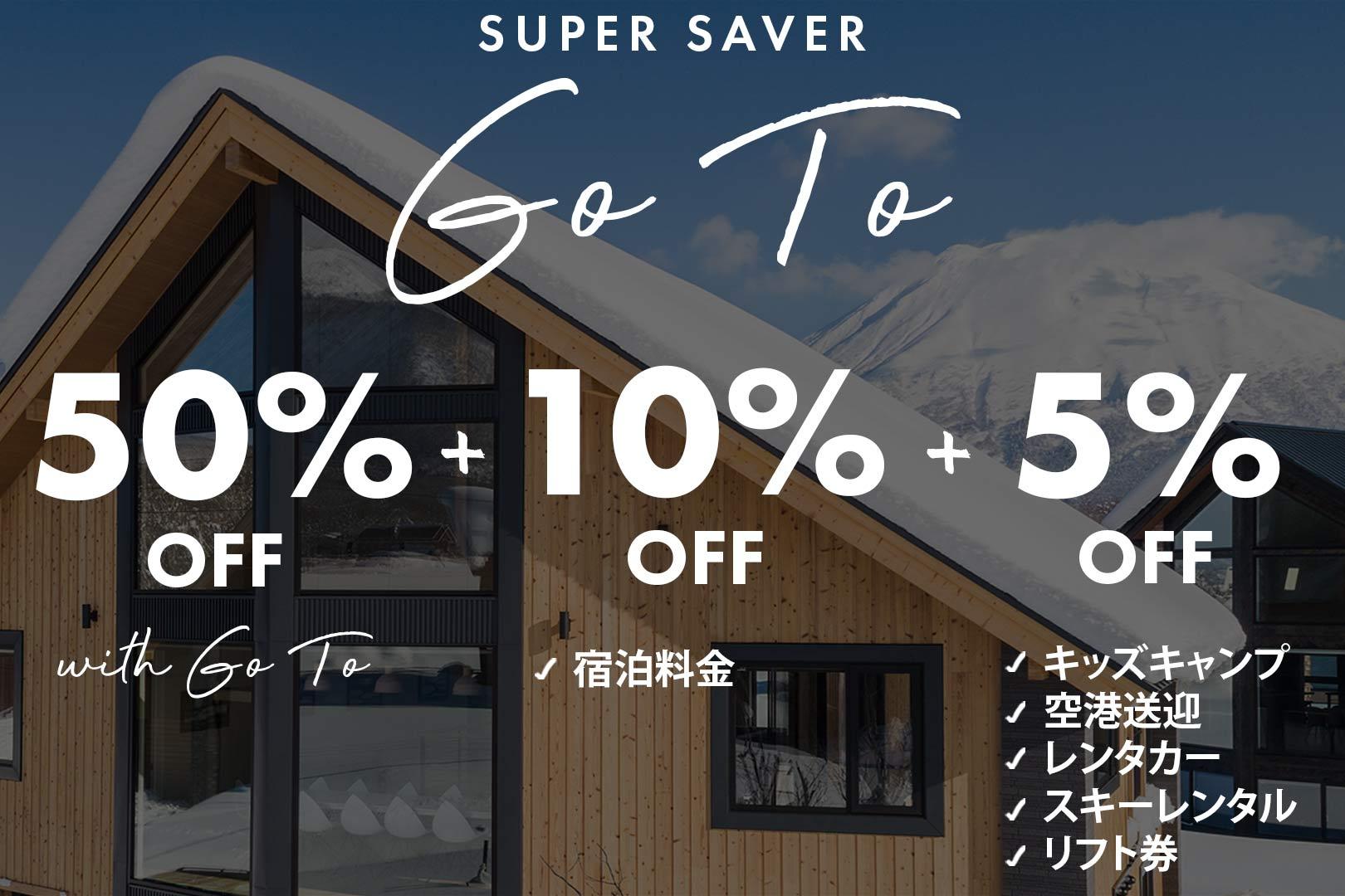 Super Saver Go To