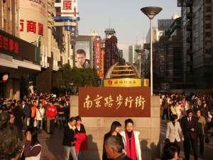 trip249_12_china_shanghai