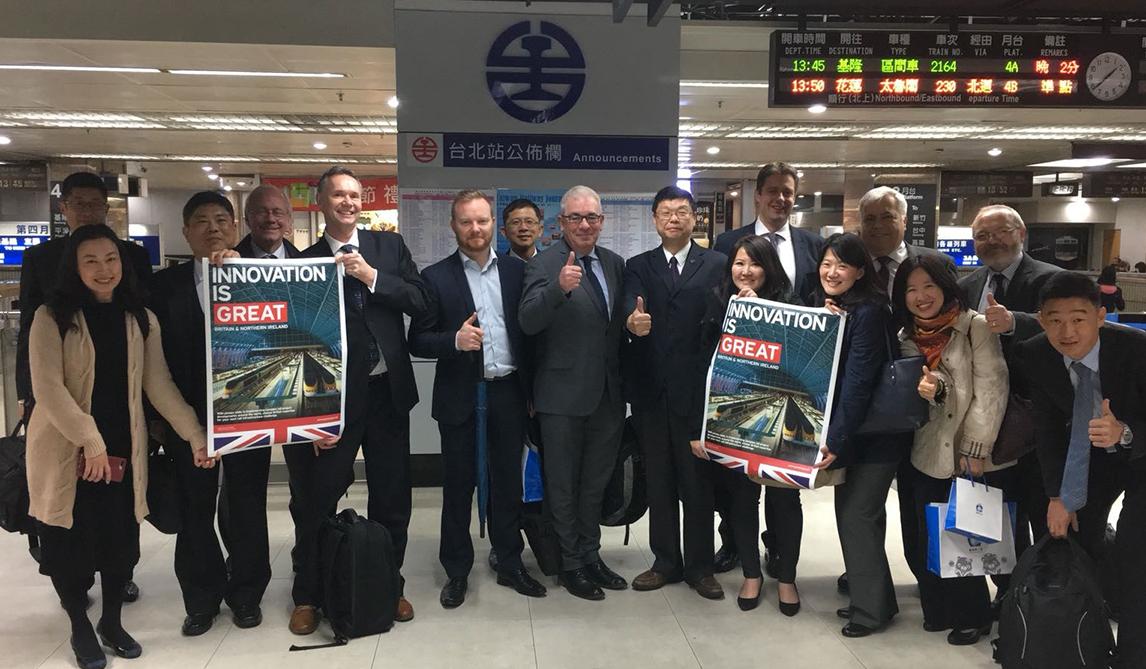 Movement Strategies visit Taiwan