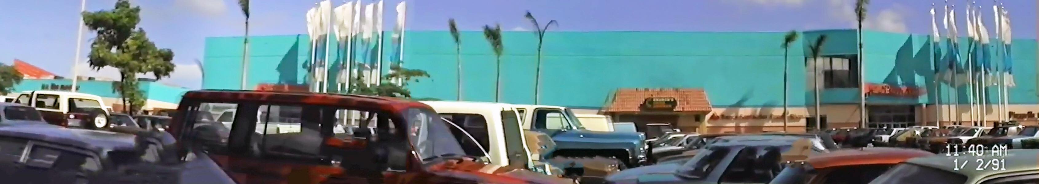 Foto vieja de Plaza Carolina en el 1991, Carolina, Puerto Rico.
