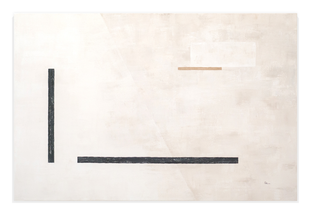Obra Elementos II colgada en pared blanca