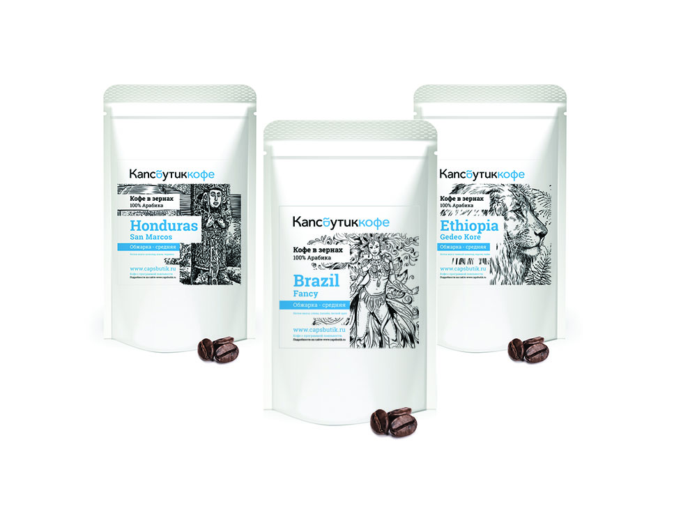 Свежеобжаренный кофе в зернах в упаковках 150 и 450 грамм