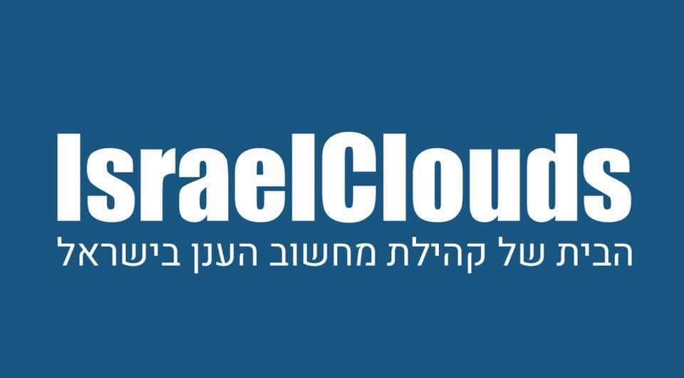 """מפגן אהבה ותמיכה של אורקל לישראל בבית שגריר ארה""""ב בארץ"""