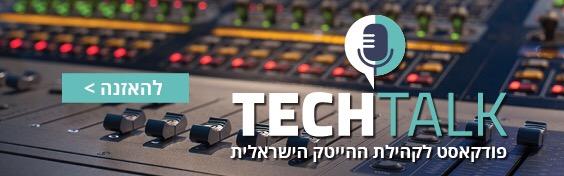 "title=""TechTalk"""