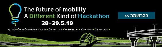 """""""Hackathon"""""""