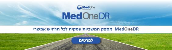 """title=""""Medone-DR"""""""