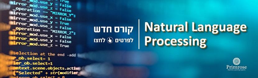 """Natural language processing"""