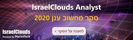 EuropeClouds.com