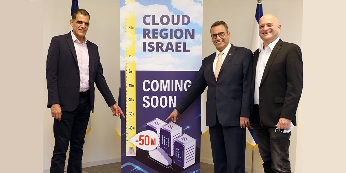 Oracle Data center Israel