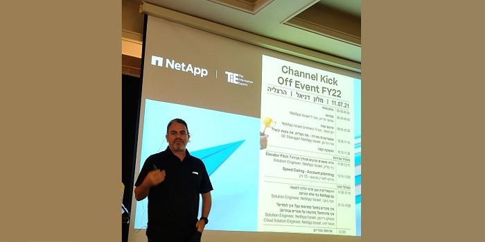 NetApp Channel kick-off event