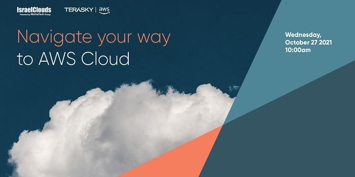 Navigate your way to AWS Cloud
