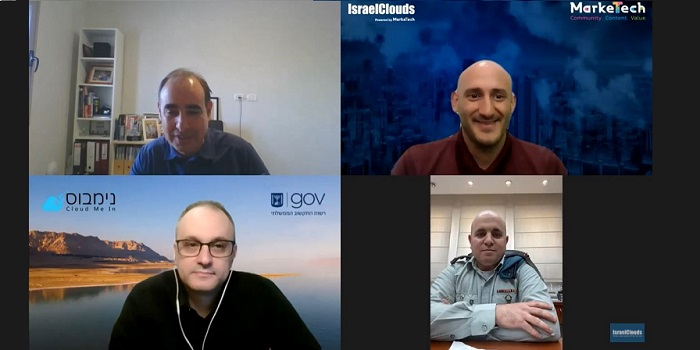 """IsraelClouds CXO Event 2021: The impact of """"Israeli"""" Regions & the acceleration of digital transformation among the Public Sector"""
