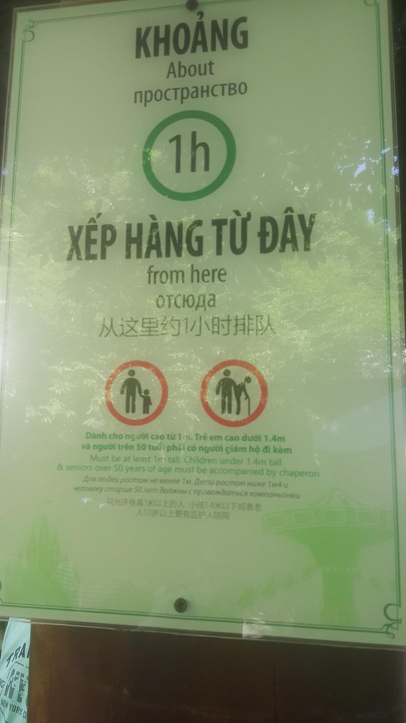 Warning sign at Vinpearl Amusement Park