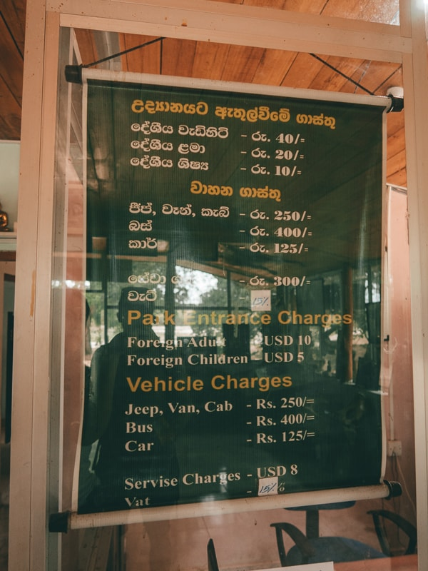 nation park price list