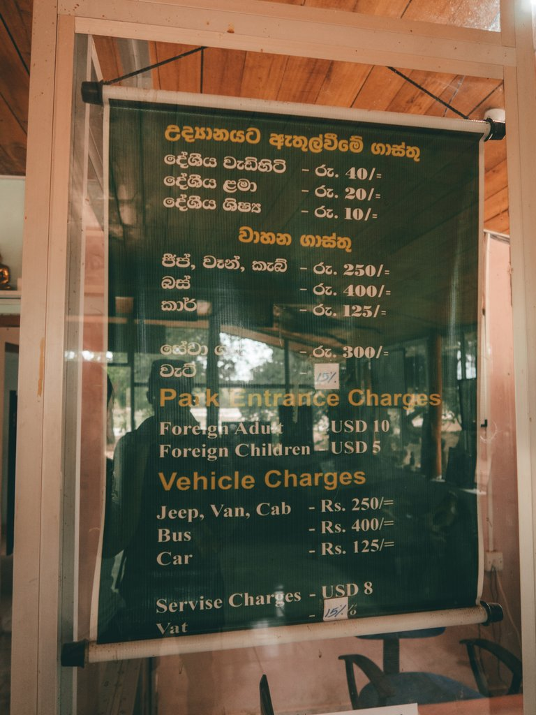 prices in kulama natonal park