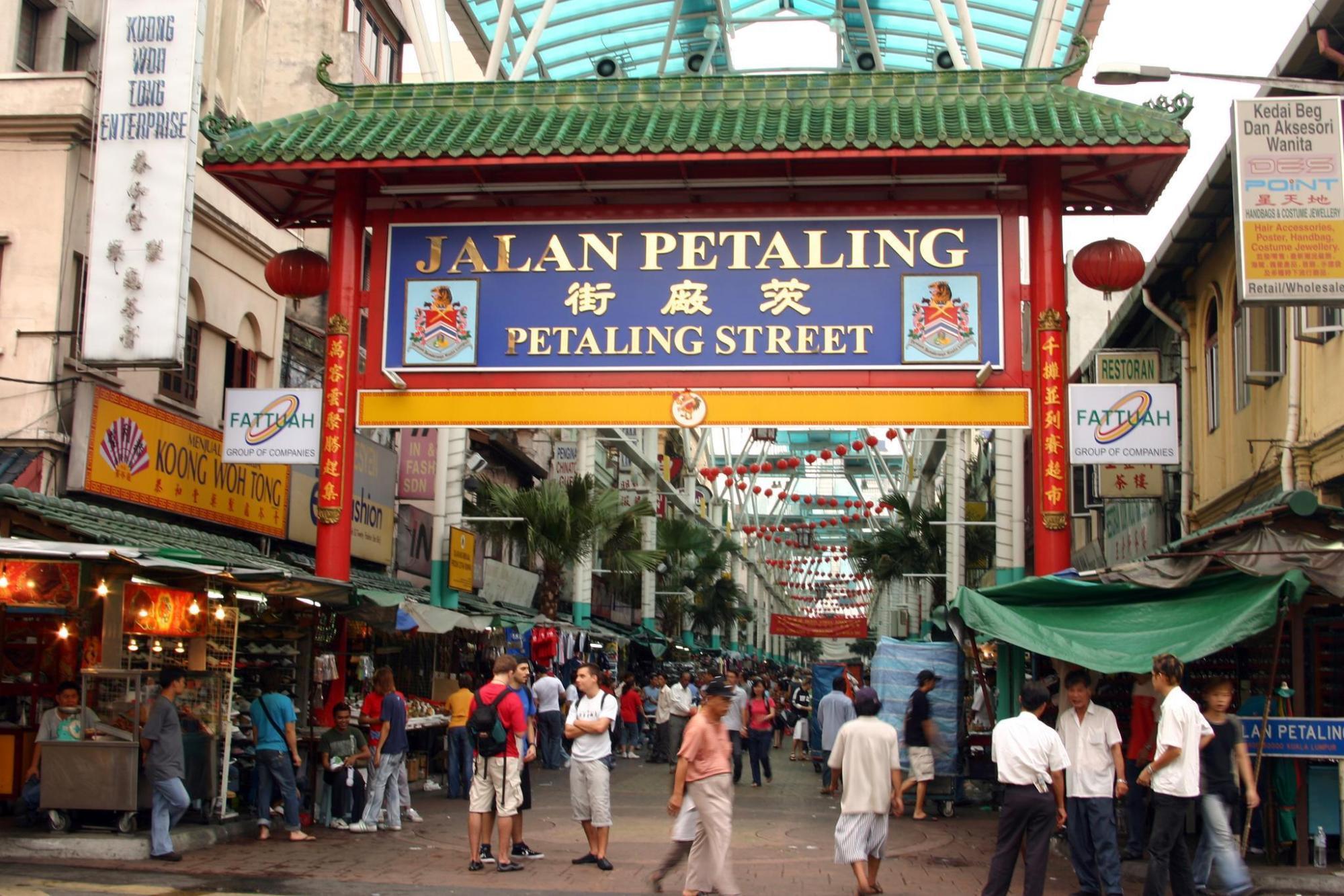 37a91c9cac82 Petaling Street Market