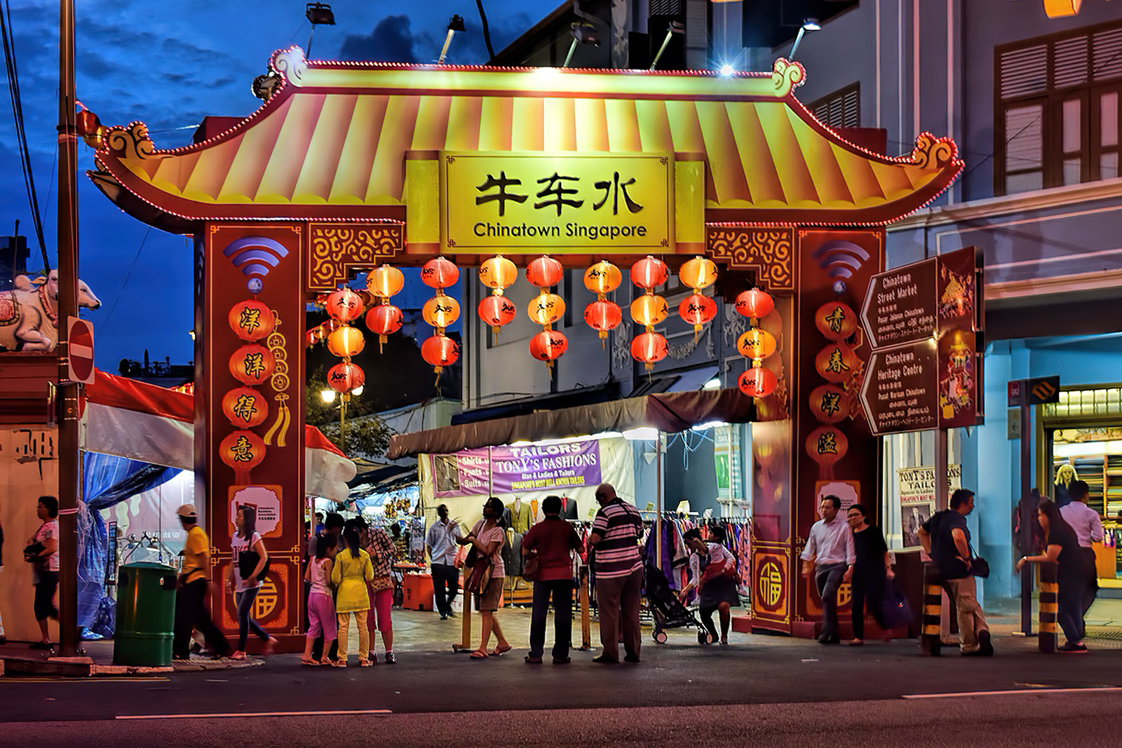 Family Holiday Singapore - Chinatown