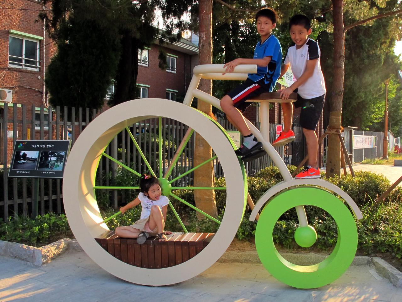 Haenggung-Dong EcoMobility Festival