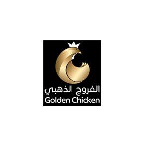 Pollo de oro