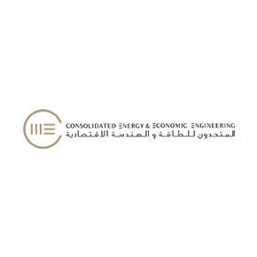 Ingeniería energética y económica consolidada
