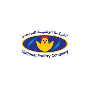 Compañía Nacional de Avicultura