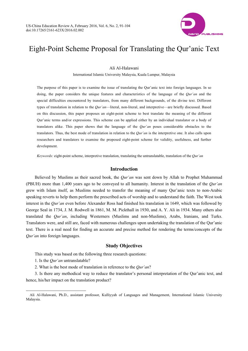 Translation Proposal Template