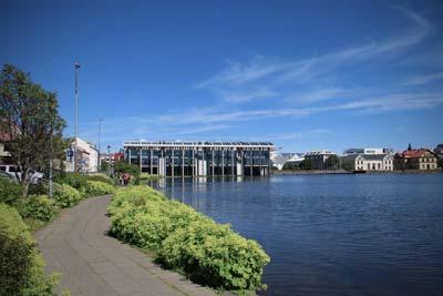 Reykjavik city hall and pond