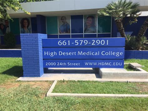 High Desert Medical College