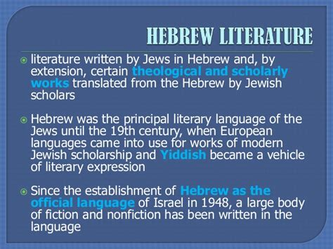 Hebrew Language and Literature