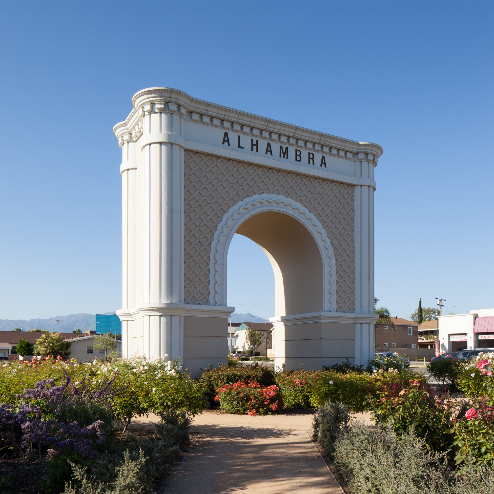 Photo of Alhambra Gateway Arch