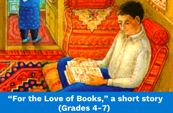 """A short story called """"For the Love of Books,"""" featuring a student reading a book"""
