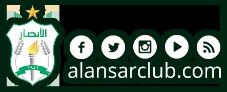 Ansar social logo