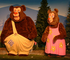 Black Bear Jamboree